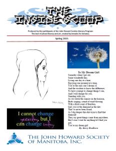 2015-spring-inside-scoop-cover